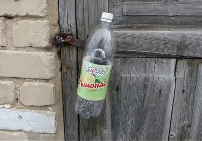 Замок в бутылке