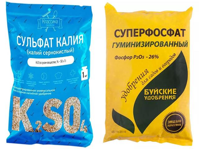 Суперфосфат и сернокислый калий